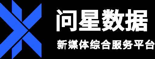 问星数据Logo